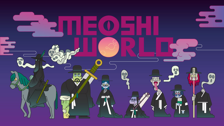 MeoshiWorldLogo.jpg